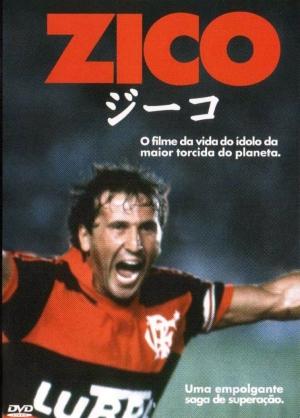 Zico - DVD - Blog DNA Santastico